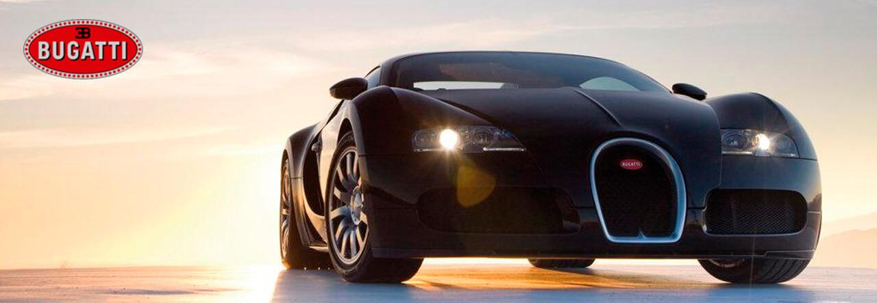 Bugatti Car Key Replacement | Replacement Car Keys Bugatti