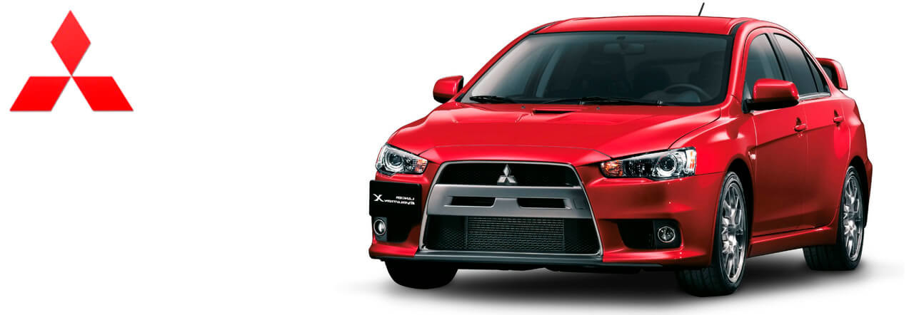 Mitsubishi Car Key Replacement | Replacement Car Keys Mitsubishi