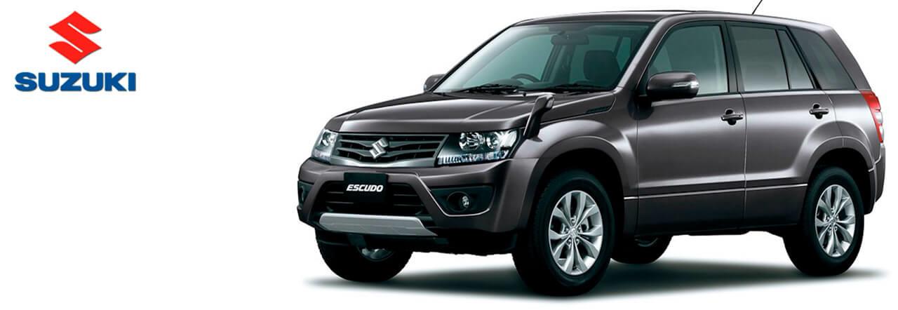 Suzuki Car Key Replacement | Replacement Car Keys Suzuki
