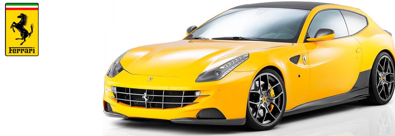 Ferrari Car Key Replacement   Replacement Car Keys Ferrari