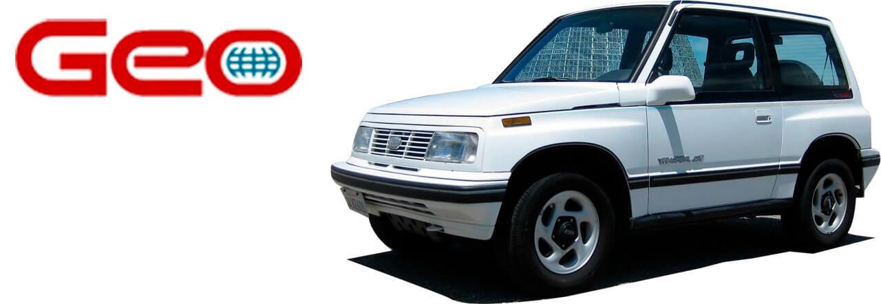 GEO Car Key Replacement | Replacement Car Keys GEO