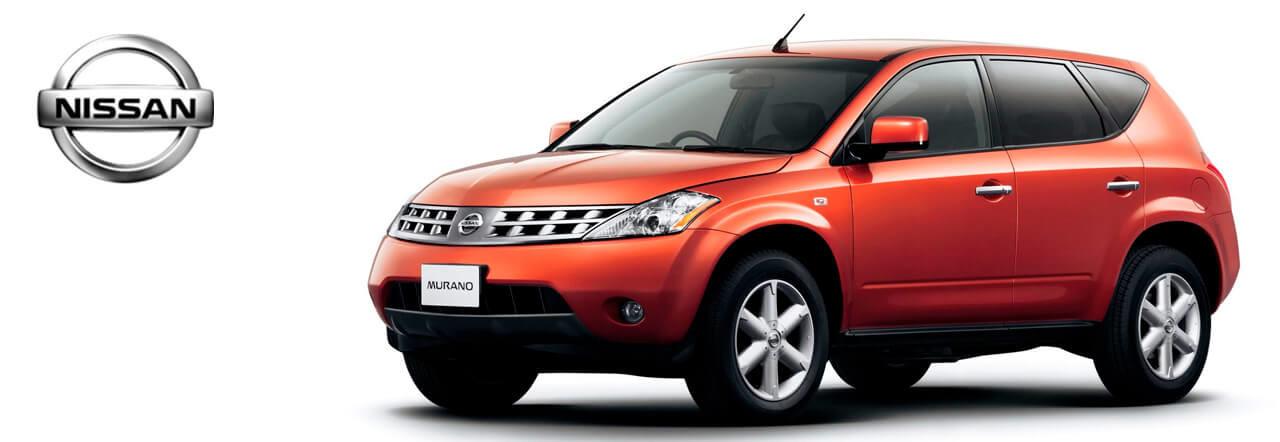 Nissan Car Key Replacement | Replacement Car Keys Nissan